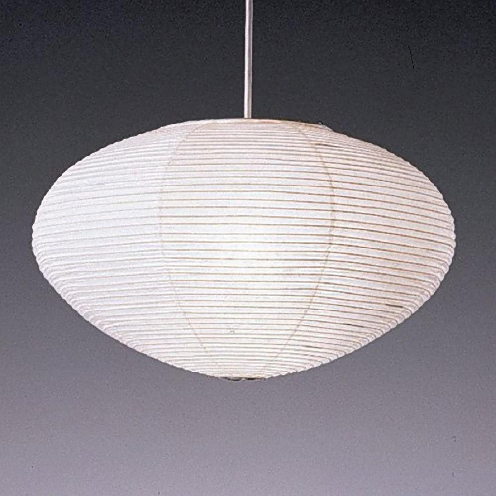 Isamu Noguchi Shade & Light bulb set AKARI P2453X-199  from JAPAN F/S NEW