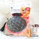 TAKOYAKI Cooking set Oil brush, Pick, Grill pan maker plate machine recipese NEW