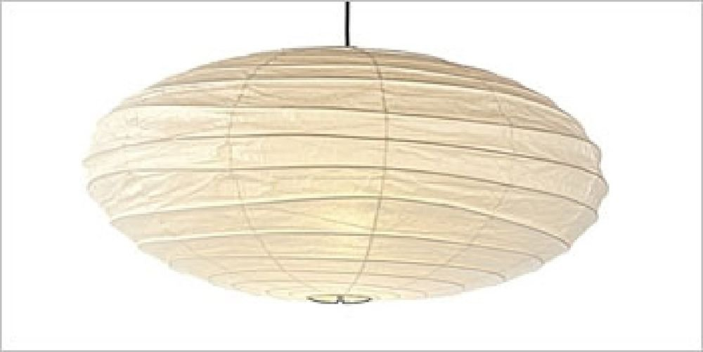 "Isamu Noguchi Large Pendant Light AKARI 95EN-CO-3 LED W 95cm 37.4""JAPAN NEW F/S"