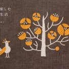 Embroidery and Goods in Two Colors Japanese Craft Book NEW