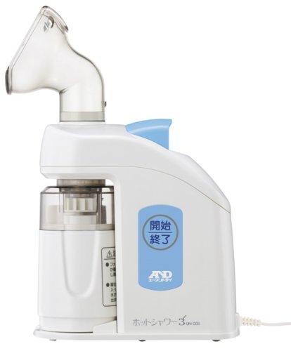 New A&D Ultrasound Hyperthermia Inhaler Hot Shower 3 UN-133B From JAPAN