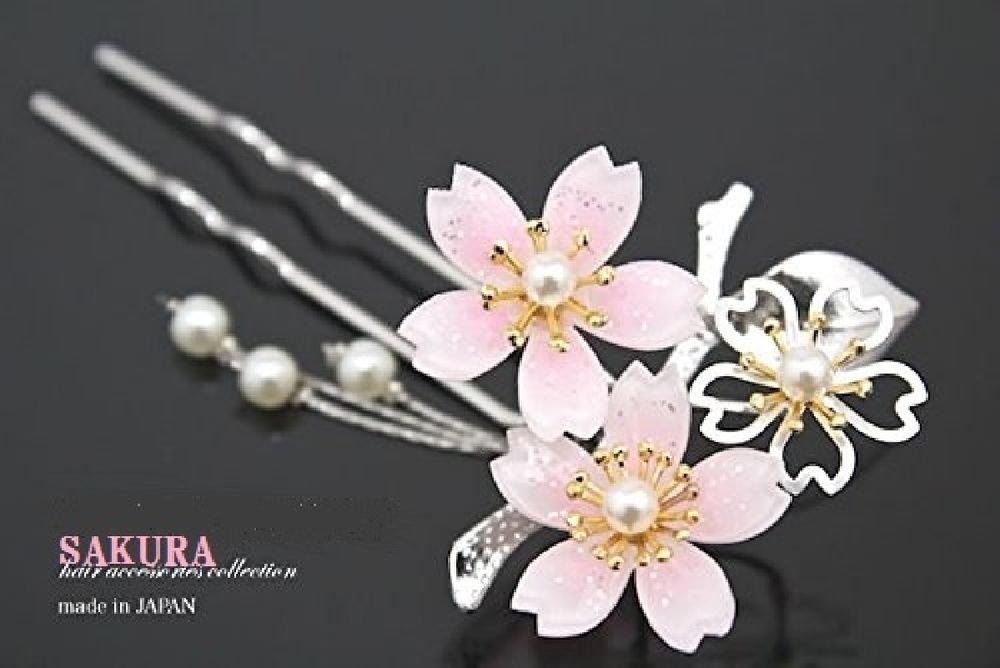 MAIKO SAKURA Cherry Blossom KANZASHI Hairpin Barrette Pink Wedding Kyoto Kimono