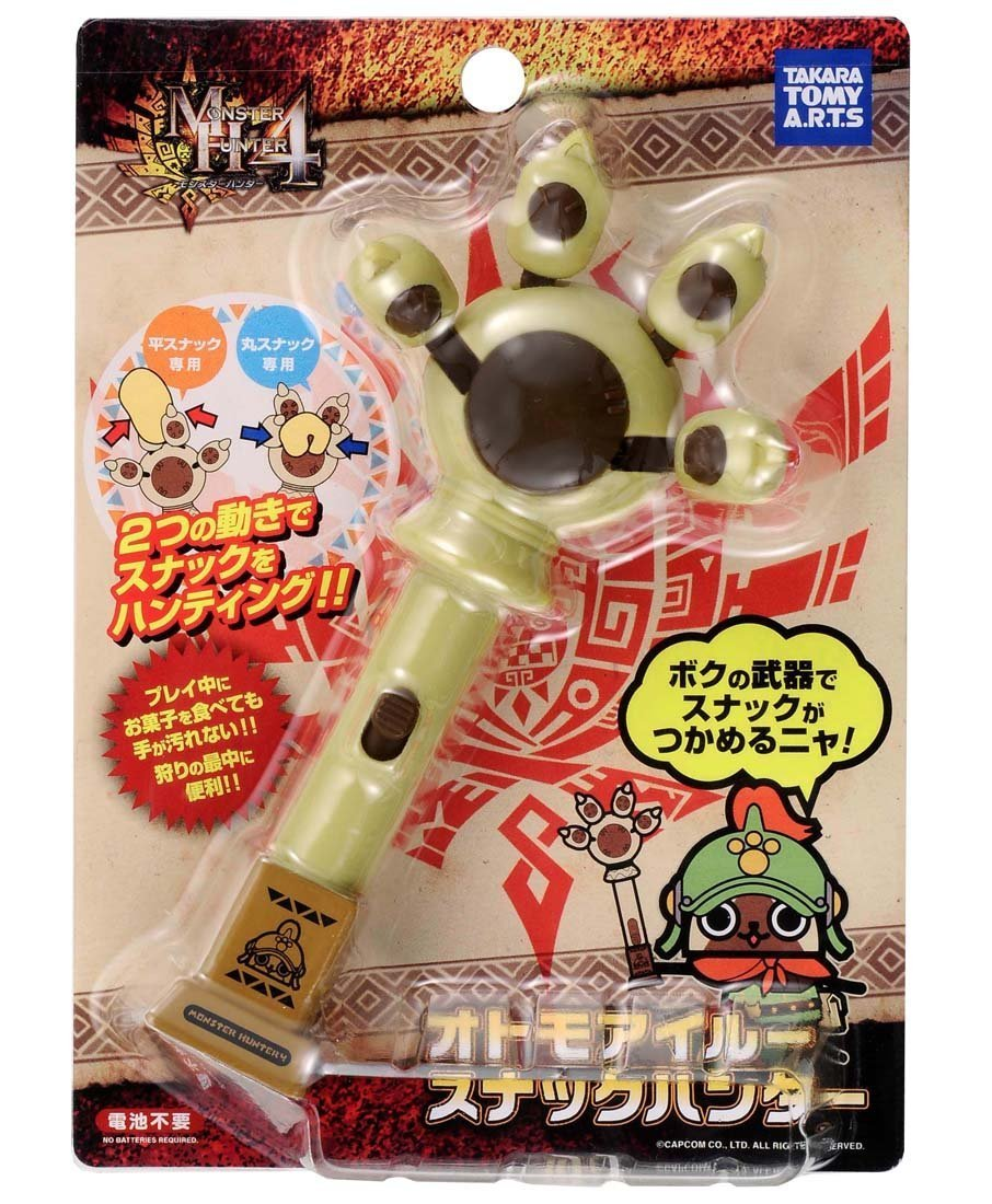 Monster Hunter 4 Lynian Felyne Snack Hunter - Otomo Airu snack grabbing toy