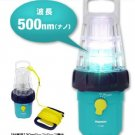 New Hapyson Battery-operated LED Underwater Fishing light YF-500 From JAPAN