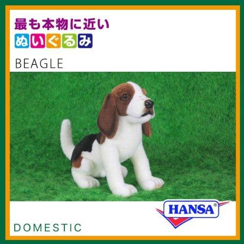 New Plush doll Dog Beagle Ken No.5862 Japan