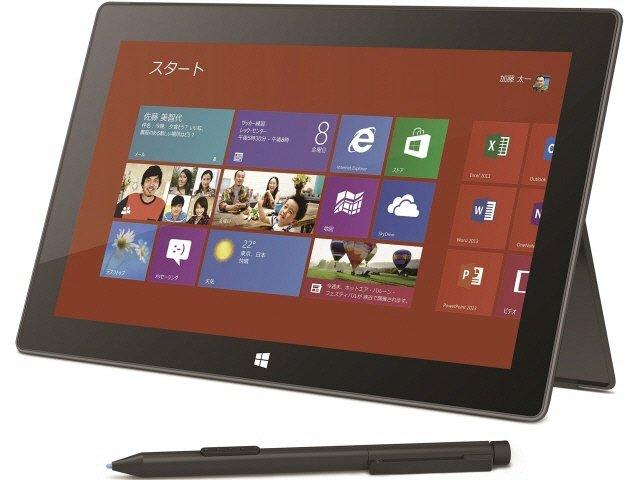 "Microsof Surface Pro10.6"" 256GB H5W-00001 Tablet Windows 8 JP MODEL NEW F/S"