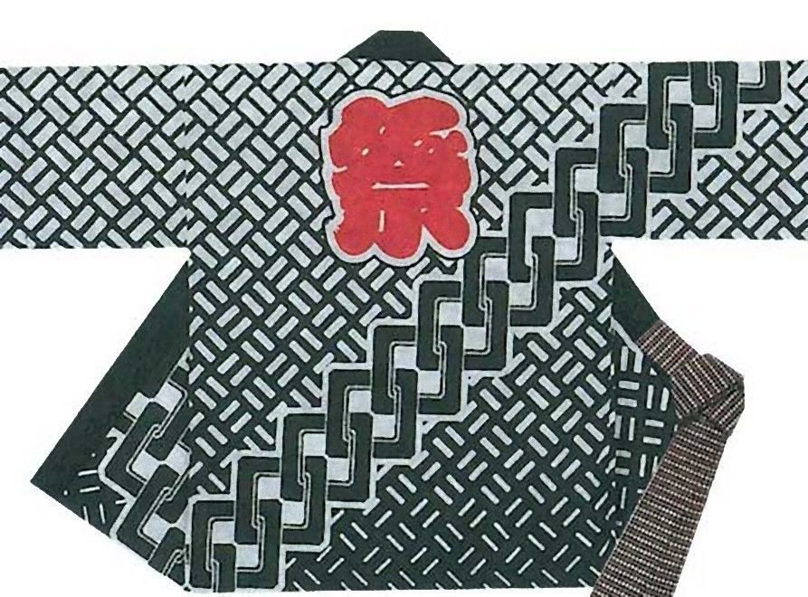 Japanese Traditional festival Coat HAPPI,Yukata Kimono Roomwear JAPAN New Unisex