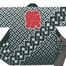 Japanese Traditional festival Coat HAPPI,Yukata Kimono Roomwear JAPAN New Unisex