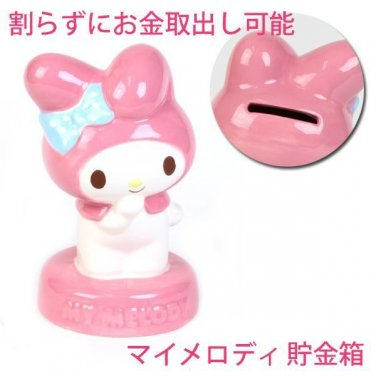 My Melody pottery Ceramic Piggy Bank Pink Sanrio Japan NEW Free shipping