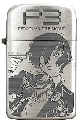 The Movie Persona 3 Japan Anime Manga Comic Oil Lighter Makoto Yuki JP Limited