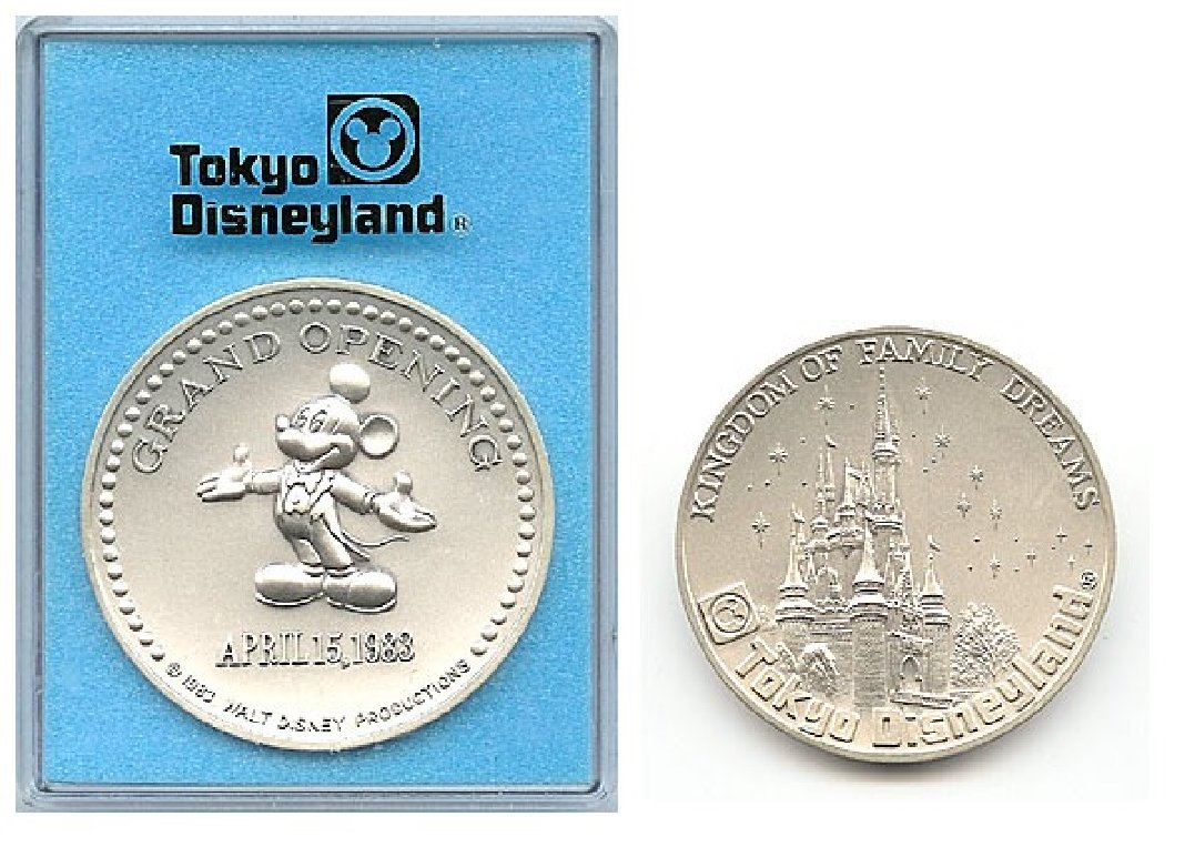1983 Tokyo Disneyland Grand Opening Commemorative Metal,Coin Medallion Rare NEW