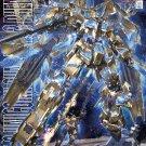 BANDAI MG RX-0 Unicorn Gundam 03 Phenex (Mobile Suit Gundam UC) 1/100 scale kit