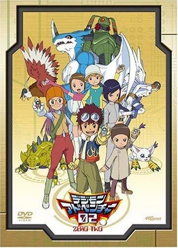 Digimon Adventure 02 DVD-BOX set 2006 Edition Japan Anime manga Free shipping