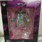 Dragon Ball Kai FREEZA FREEZER Figure Ichiban Kuji B prize Banpresto Japan