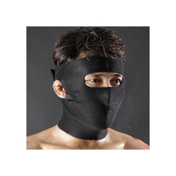BB-Sports Bodymaker Face Slimmer Mask Sauna mask, tighten cheek, chin