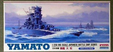 YAMATO 1/250 Japenese Plastic Model Kit Alii, Micro Ace Big Battleship WW.2 NEW