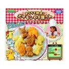 TAKARA Pokemon Pancake Shop Maker Candy shop Toy Pocket Monsters Japan NEW F/S
