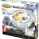 TOMY Beyblade Burst B-08 Start Dash Set From JAPAN New