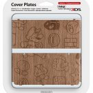 New Nintendo 3ds Cover Plates No.024 Grain Japan