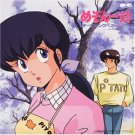 MAISON IKKOKU SUPER BEST SONG COLLECTION Japan Original Anime Music CD NEW