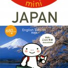 Yubisashi Japan Mini Point and Speak Travel Japanese Words and Phrase Book NEW