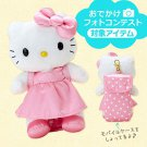 Rare Hello kitty Plush Mobile Smartphone Case Sanrio Japan Kawaii Strap New Doll