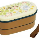 New Japanese 2stage lunch box Bento Tonarino Totoro Belt,chopsticks Freeshipping