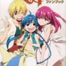 Magi Labyrinth of Magic First Fan Book Japan TV Anime Art Book NEW