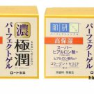 Rohto Hada Labo Perfect Gel 100g x 2 Set! Hyaluronicacid Cream Facial Care F/S