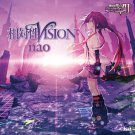 Hyperdimension Neptunia Victory VII Sotaisei Vision Japan Game Music CD DVD NEW