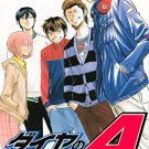 Ace of Diamond Japan Official Illustration Book Anime Manga Art NEW