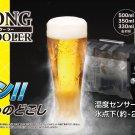 SUMMER! Strong Beer Cooler -Drink can subzero freezer Takara Tomy Japan BlackF/S