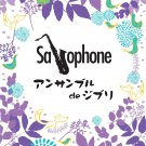 Studio Ghibli For Easy to Intermediate Saxophone Ensemble Sheet Music Book
