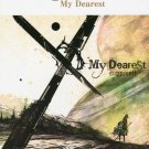 supercell~ My Dearest~ Band Score Sheet Music Book