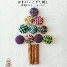 Kawaii Kogin Sashi Sashiko Embroidery Guide Japan Culture Crafts Art Book NEW