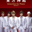TVXQ(Tohoshinki) Selection for Piano and Vocal~ Bolero~ Sheet Music Book
