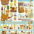 Rilakkuma Natural Market Re-Ment Miniature San-X Full Set of 8 Refrigerator NEW
