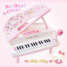 New product! Hello Kitty mini grand piano With a microphone pink JAPAN Sanrio