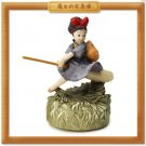 "Sekiguchi Studio Ghibli Kiki's Delivery Service Music box""Kiki Take off""Japan"