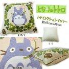 My Neighbor Totoro cushion cover Osumashi Totoro Ghibli 45cm Marushin7AR