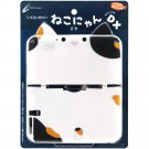New CYBER Nintendo 3DS LL Silicon Hard Case Cover Cat Nyan DX Mike Hati Tora F/S