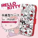 "iPhone 6/6s (4.7"") Sanrio Hello Kitty Book Type Case w mirror & card holder"