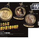Taito Corporation STAR WARS pocket watch 5cm full set of 2 from Japan new