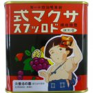 SETSUKO'S SAKUMA DROPS from Grave of the Fireflies Studio Ghibli x 10 Pack BOX