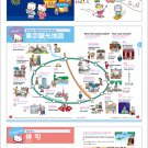 Japan to introduce in English of Hello Kitty! Travel guidebook JAPAN NEW F/S