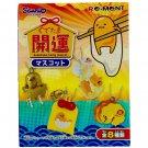 "Re-Ment Gudetama ""good‐luck charm"" 1 box 8 pieces Full set Sanrio Japan kawaii"