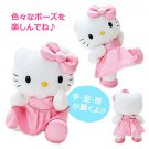 Hello Kitty Mobile Phone Case with Outing Mascot Plush doll, Sanrio Kawaii Japan