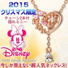 Disney Minnie Mouse 2015 Christmas limited set necklace silver925 From JAPAN