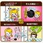 Eco Hime Strap Toilet Sound Blocker Flushing water noise gadget Japan Pink Black