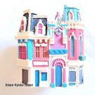 Street House (Main Street USA) My Disneyland Diorama Miniature DeAGOSTINI F/S